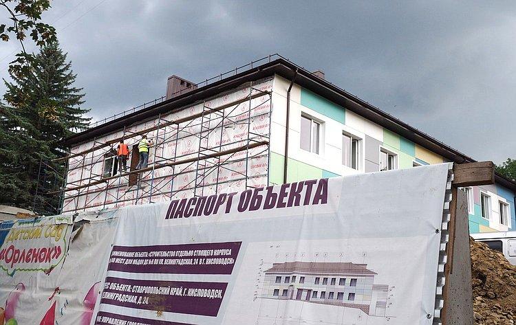 Строительство крупных инфраструктурных проектов вгороде-курорте Кисловодске