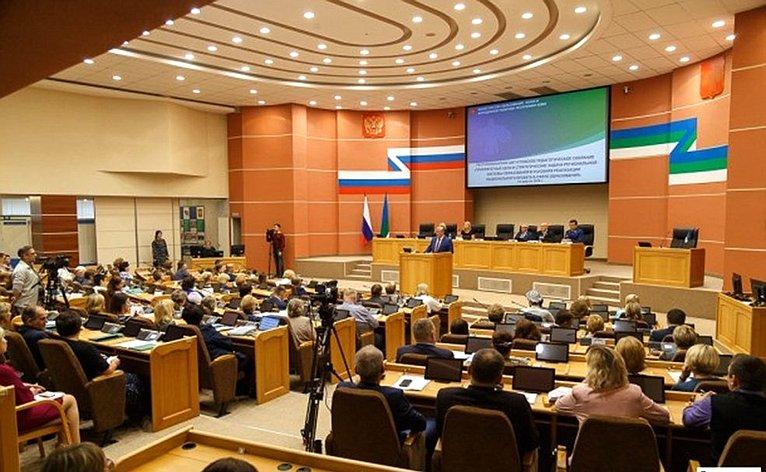 В. Марков принял участие вавгустовском педагогическом собрании Республики Коми