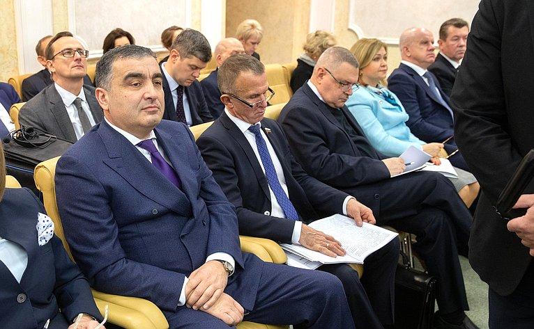 Ежегодное совещание Председателя Совета Федерации состатс-секретарями– заместителями руководителей федеральных органов исполнительной власти