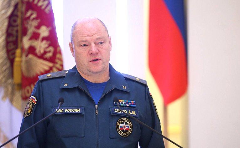 Алексей Серко