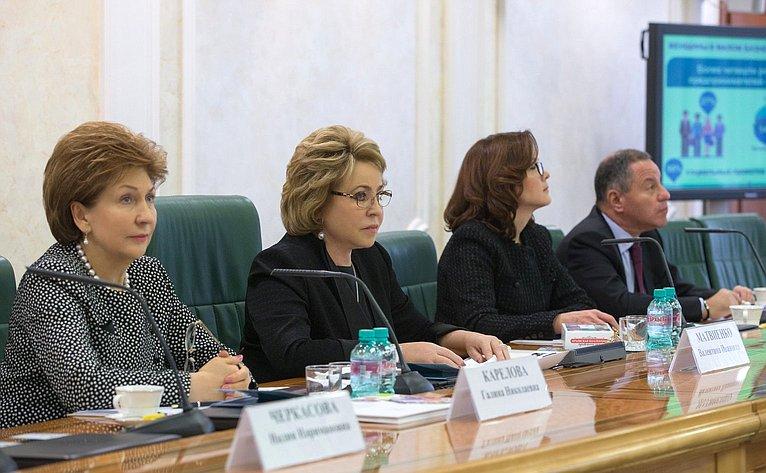 Г. Карелова иВ. Матвиенко