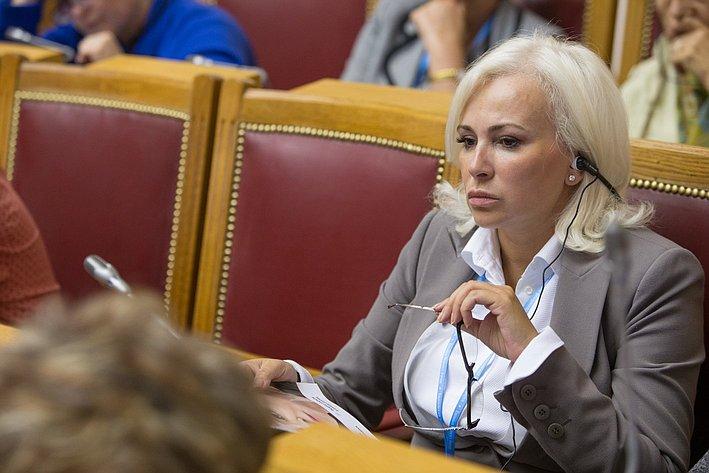 Евразийский женский форум. Ковитиди