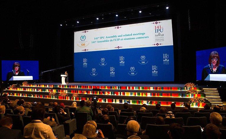 Российская делегация воглаве сПредседателем СФ В. Матвиенко приняла участие вцеремонии открытия 141-й Ассамблеи МПС