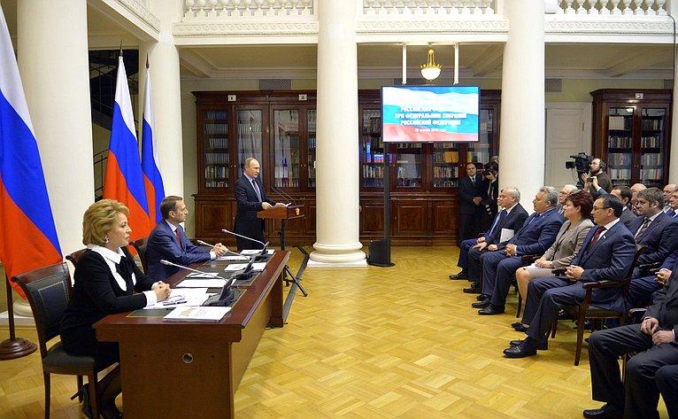 В. Путин выступил перед членами Совета законодателей
