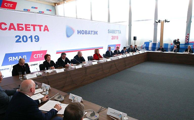 Совещание повопросам законодательного обеспечения опережающего развития Арктической зоны РФ