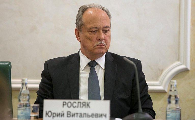 Юрий Росляк
