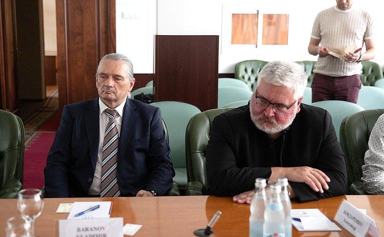 Встреча Игоря Морозова сделегацией Республики Индия
