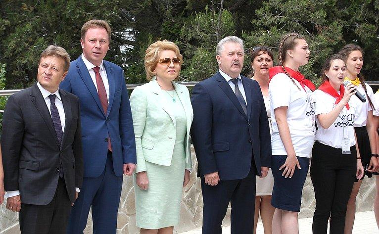 В. Матвиенко посетила Детский оздоровительный центр «Ласпи»