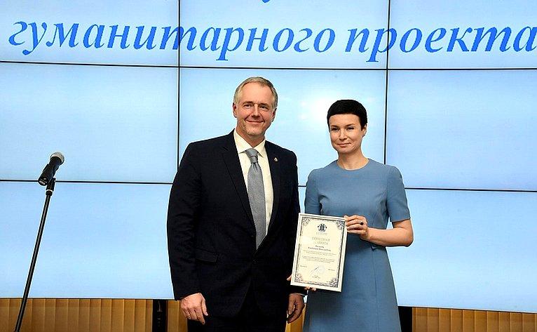 Ирина Рукавишникова подвела итоги региональной юридической премии «Юрист года»