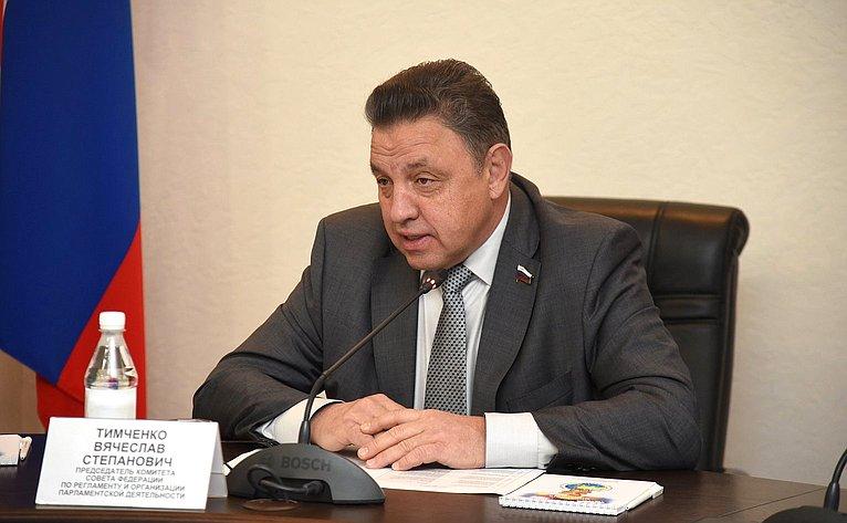 Вячеслав Тимченко