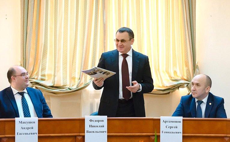 Встреча Н. Федорова состудентами ипреподавателями Чувашской государственной сельскохозяйственной академии