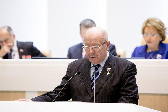367-е заседание Совета Федерации Чекалин