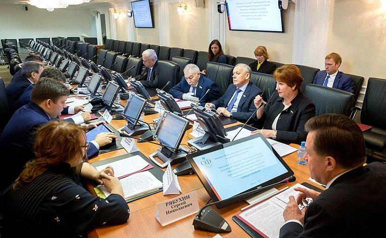 «Круглый стол»» комитета СФ побюджету ифинансовым рынкам