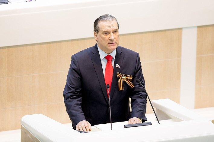 373-е Заседание Совета Федерации Александров