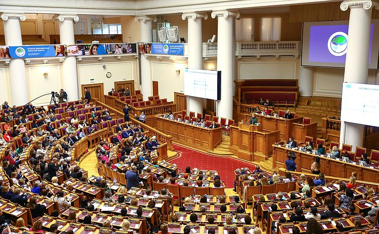 Итоговое заседание Второго Евразийского женского форума