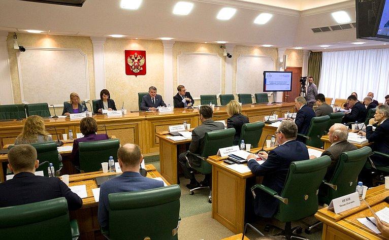 Парламентские слушания натему «Омерах пообеспечению прав граждан, проживающих внаселенных пунктах, расположенных вграницах национальных парков»