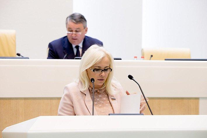 370-е заседание Совета Федерации О. Ковитиди
