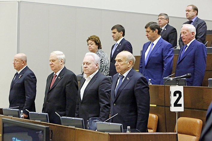 17-04 332 заседание начало Совета Федерации 24