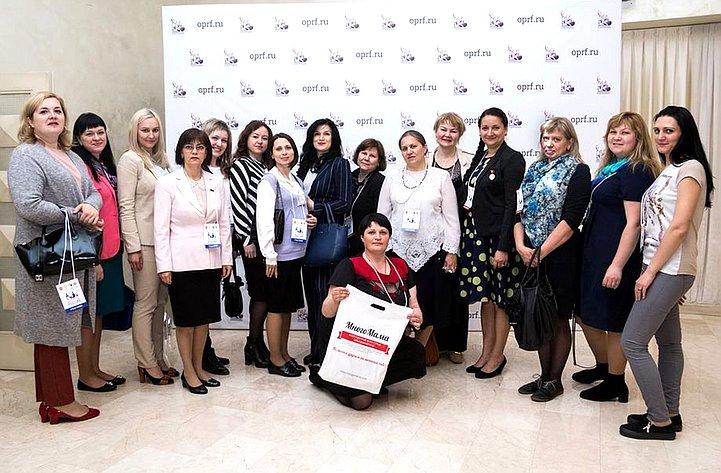 Попова приняла участие воВсероссийском форуме многодетных семей «Многодетная Россия»