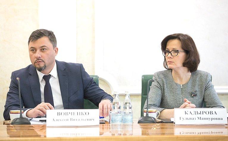 А. Вовченко иГ. Кадырова