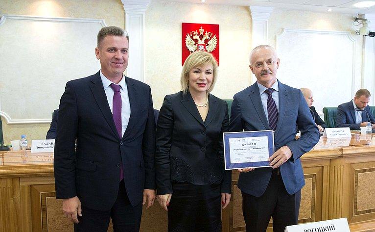 Торжественная церемония награждения лауреатов конкурса «Надежный партнер— Экология»