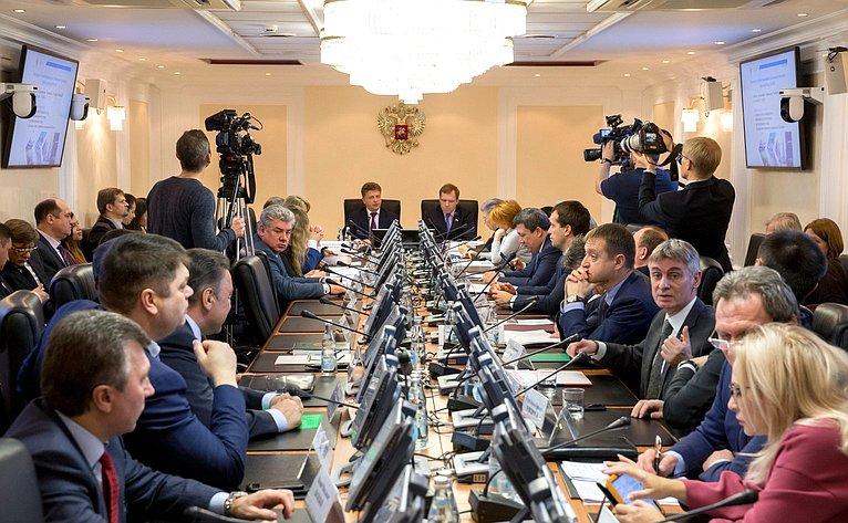 Расширенное заседание Комитета СФ поРегламенту иорганизации парламентской деятельности, посвященное подготовке кЧМ-2018