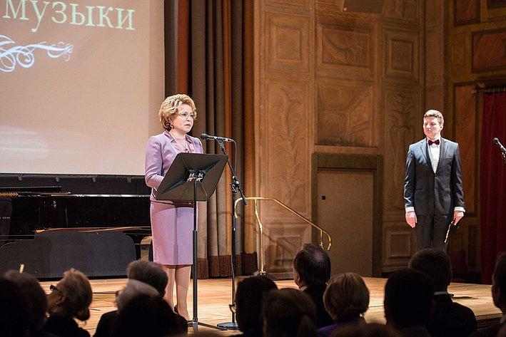 В. Матвиенко открыла Дни российской культуры в Швеции