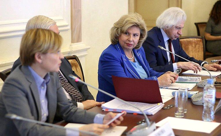Л. Бокова приняла участие вобщем заседании Экспертного совета при Уполномоченном поправам человека вРФ