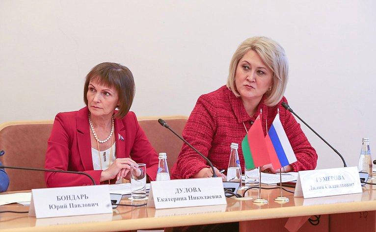 Екатерина Дудова иЛилия Гумерова