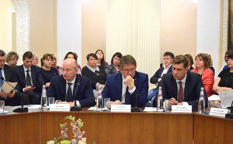 О. Цепкин принял участие впервом межрегиональном Фестивале образования инауки
