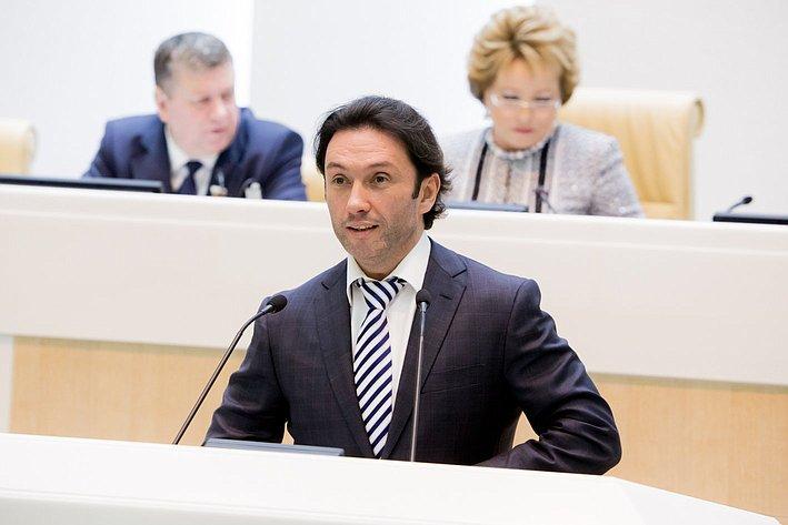 370-е заседание Совета Федерации М. Кавджарадзе