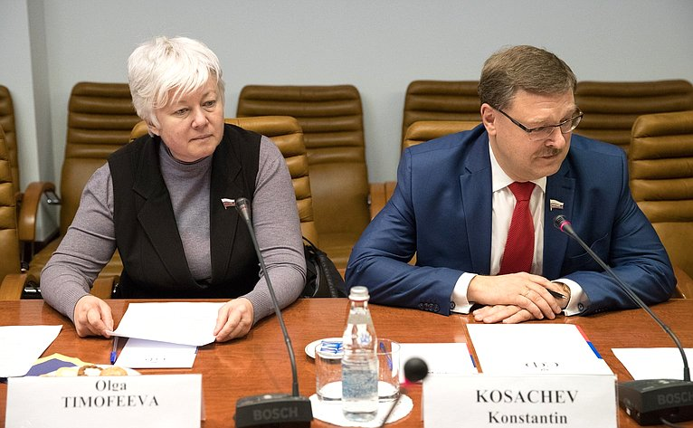 Ольга Тимофеева иКонстантин Косачев