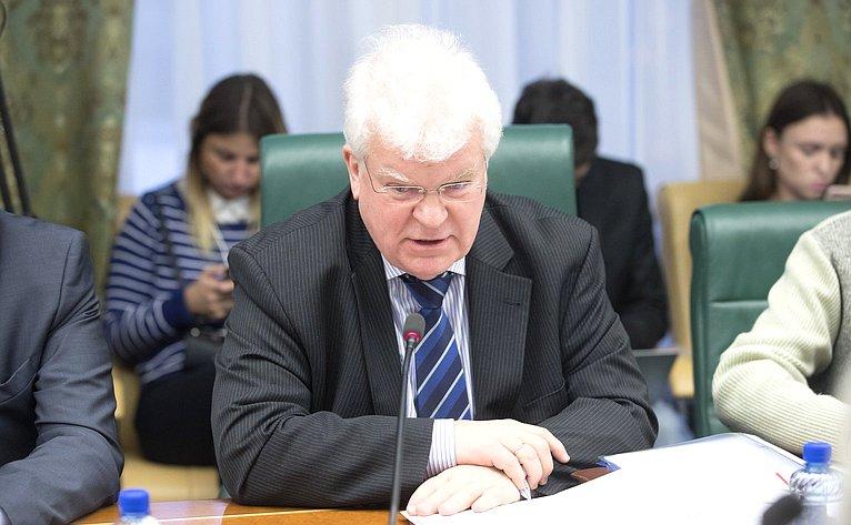 «Круглый стол» натему «Будущее отношений России иЕвропейского союза– сотрудничество, партнерство или конфронтация?»