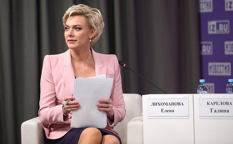 Выездная гостиная Евразийского женского форума натему «Женщины-лидеры инновационных социальных преобразований»