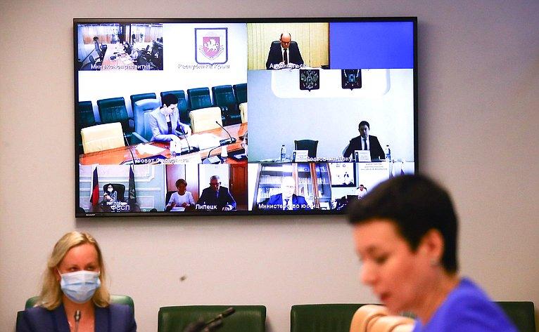 Семинар-совещание «Опроекте федерального закона «Процессуальный кодекс Российской Федерации обадминистративных правонарушениях» вформате видеоконференции