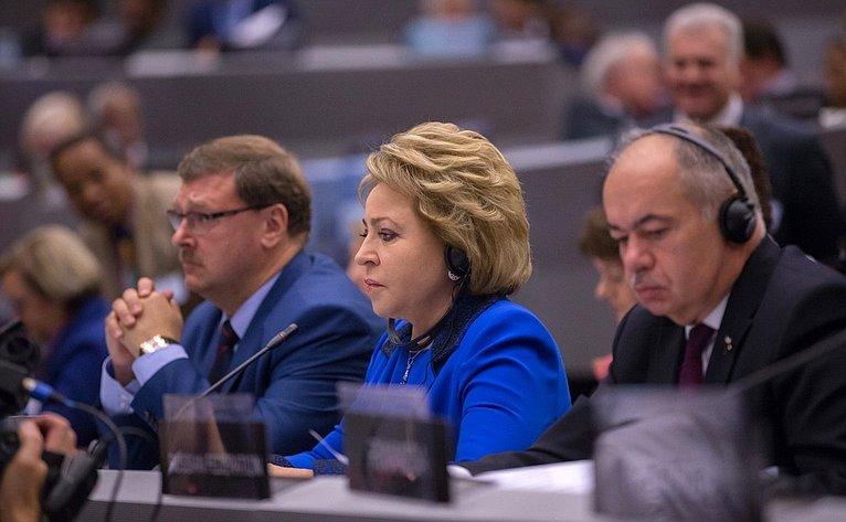 135-я Ассамблея Межпарламентского союза