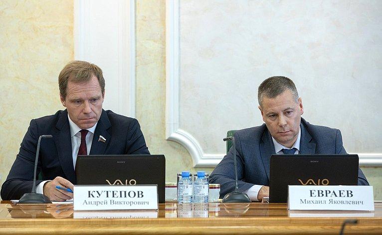 Андрей Кутепов иМихаил Евраев