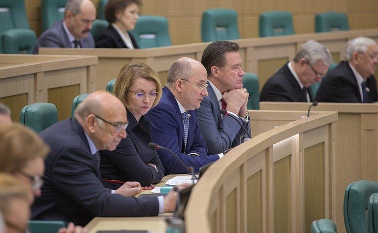 И. Гехт на386-м заседании Совета Федерации