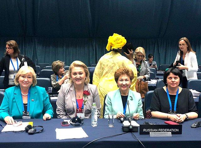 Лилия Гумерова выступила напанельной дискуссии натему «Ликвидация дискриминации вотношении женщин всфере законодательства», прошедшей врамках Форума женщин-парламентариев