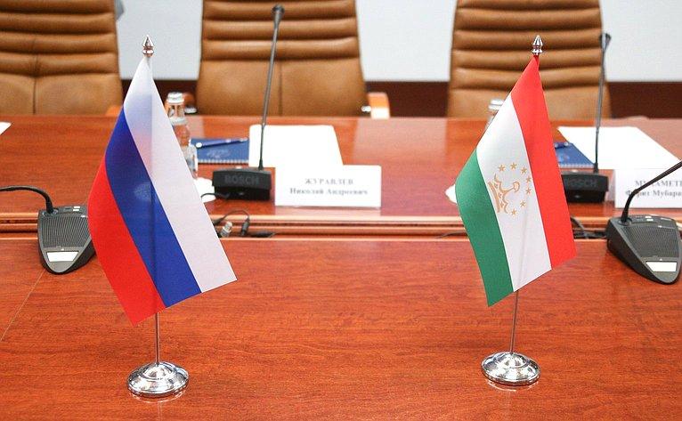 Рабочее совещание Организационного комитета VII Межпарламентского форума «Россия -Таджикистан: потенциал межрегионального сотрудничества»