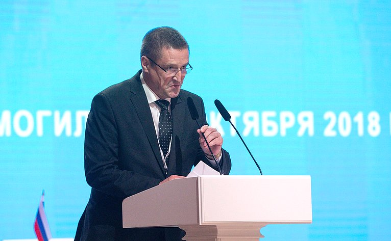 Пленарное заседание V Форума регионов Беларуси иРоссии