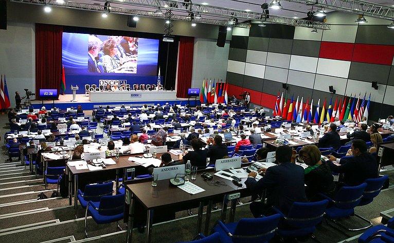 Российская делегация наПарламентской ассамблее ОБСЕ вМинске