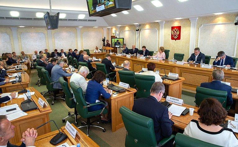 Парламентские слушания, посвященные разработке Стратегии пространственного развития