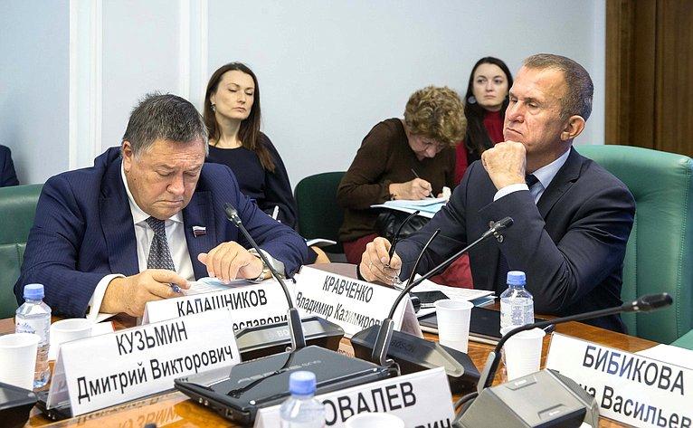 Сергей Калашников иВладимир Кравченко