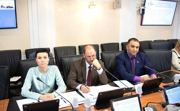«Круглый стол» натему «Конституционные аспекты защиты прав участников трудовых отношений вусловиях глобальной информатизации»