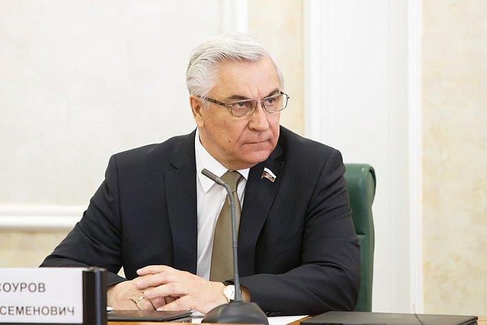 В. Косоуров Заседание Совета по вопросам интеллектуальной собственности, посвященное обсуждению проекта концепции долгосрочной государственной стратегии в области интеллектуальной собственности