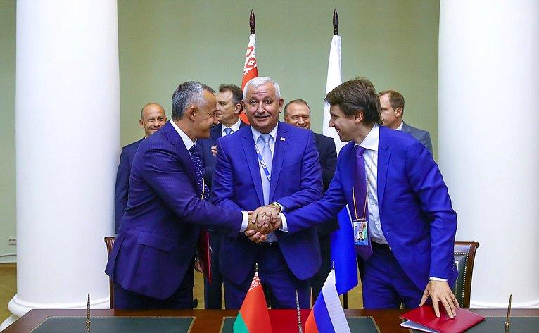 Расширенное заседание национальных деловых советов России иБеларуси