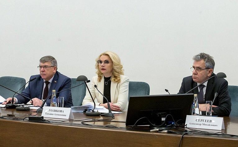 Валерий Рязанский, Татьяна Голикова иАлександр Сергеев