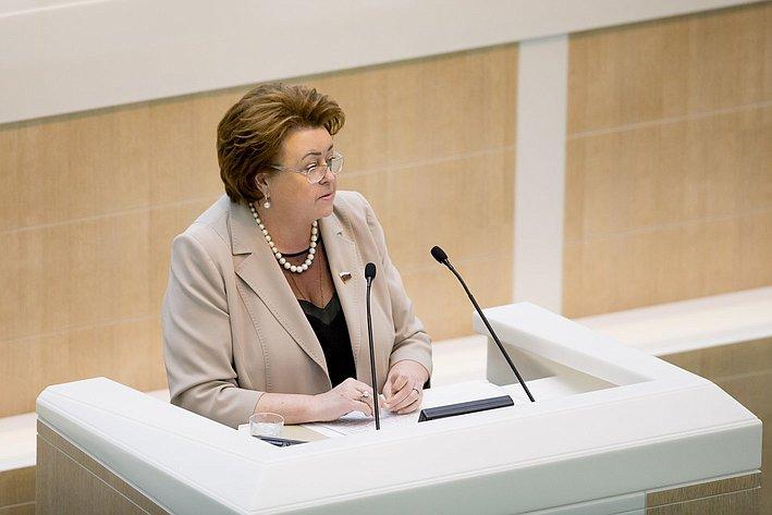 З. Драгункина 371-е заседание Совета Федерации