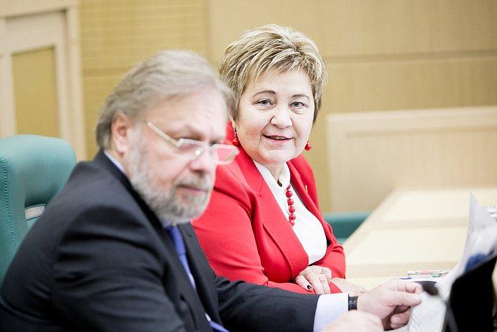 361-е заседание Лебедев и Николаева